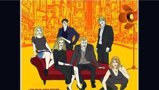L'affiche de «Broadway Therapy», un film signé Peter Bogdanovich.