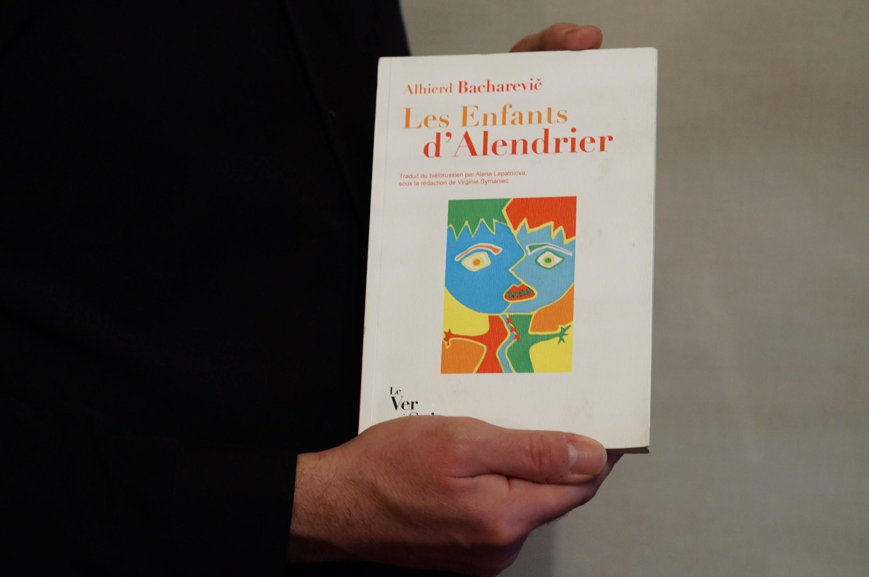Роман «Дети Алиндарки» на французском языке