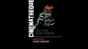 L'exposition «Chris Marker, les 7 vies d'un cinéaste», du 3 mai au 29 juillet 2018, à la Cinémathèque française.