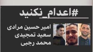 #StopExecutionsInIran