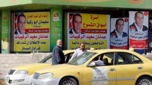 Campaña electoral en Madaba, cerca de Ammán, Jordania, el 19 de septiembre de 2016.
