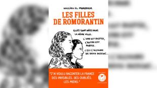 «Les filles de Romorantin» par Nassira El Moaddem.