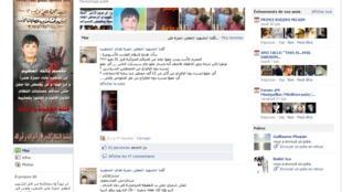 La page Facebook en arabe de soutien à Hamza al-Khatib