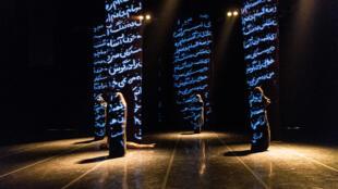 «La perte de soi» une chorégraphie signée Faizal zaghoudi