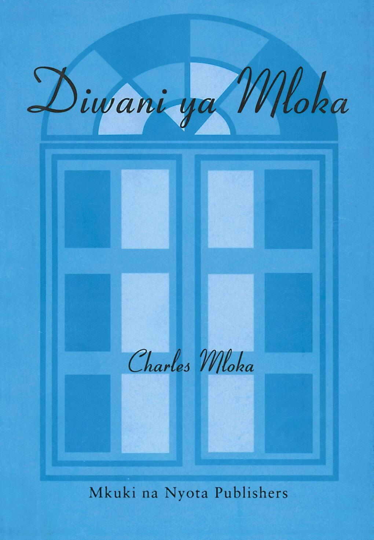 Sura ya Kitabu cha Diwani ya Mloka