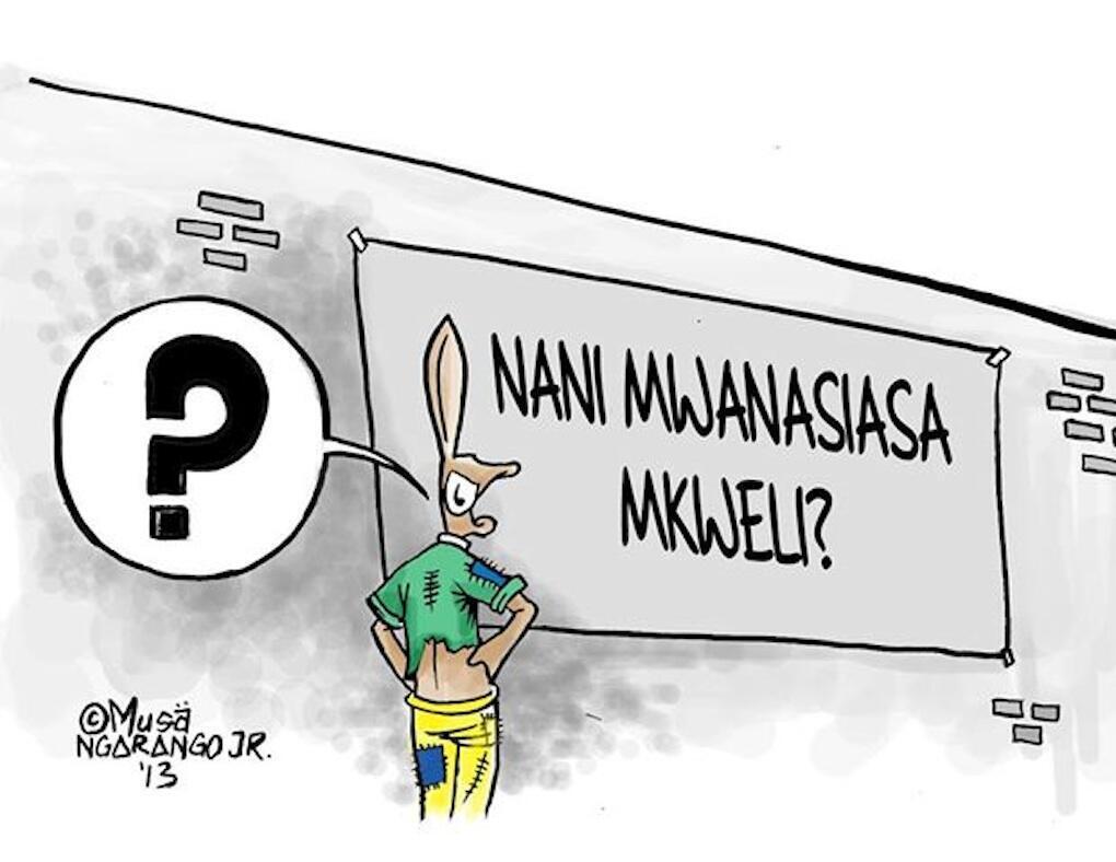 Mchoro wa Mussa Ngarango