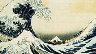 «La Grande vague de Kanagawa», illustration de l'homme face à la nature réalisée au XIXème siècle par le peintre Hokusai.
