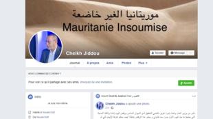 Compte Facebook du blogueur mauritanien Cheikh Ould Jiddou.