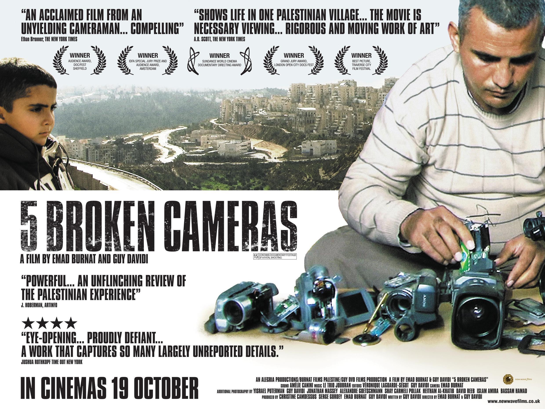«5 Broken Cameras» d'Emad Burnat et Guy Davidi est l'un des documentaires en lice pour un Oscar en 2013.