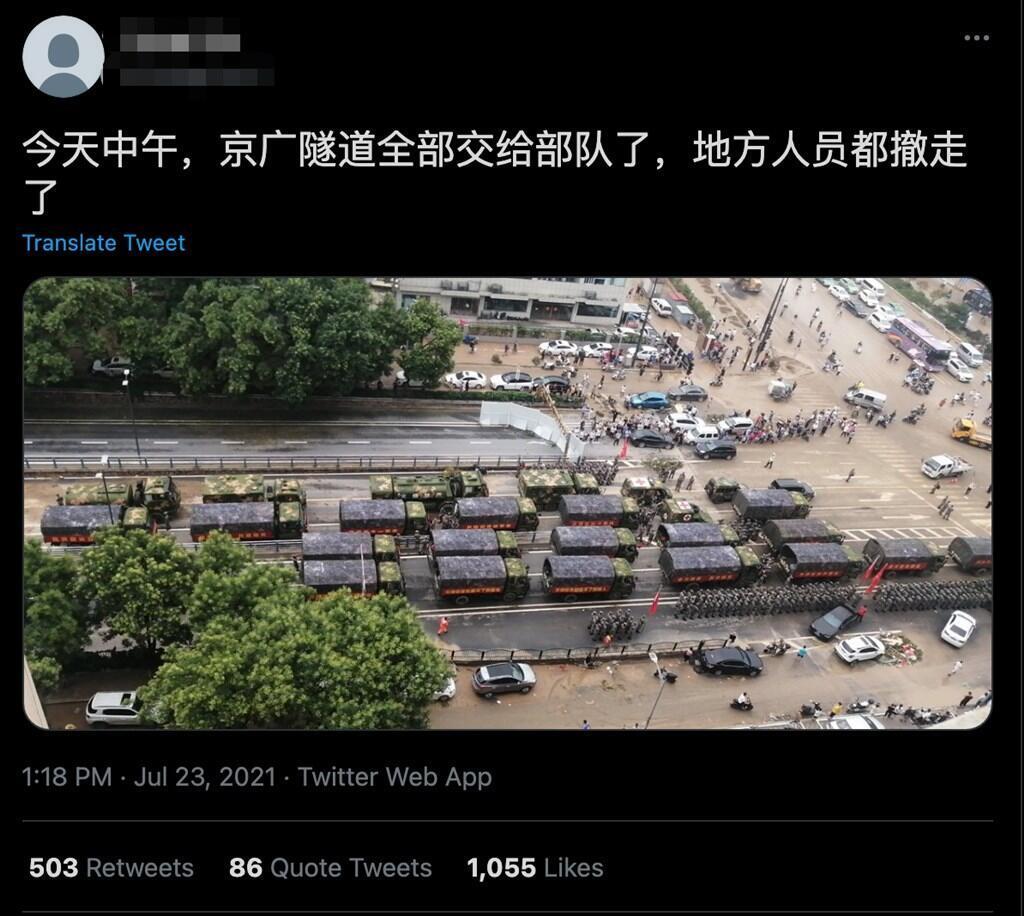 災後鄭州街頭軍車 2021年7月23日