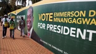 Lancement officiel, le 4 mai 2018, de la campagne électorale de la Zanu-PF, parti au pouvoir, par le président  Emmerson Mnangagwa, en vue des élections générales de juillet 2018.
