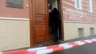 Le siège de l'ONG Memorial à Moscou. Un graffiti sur le mur où l'on peut lire : «agent étranger». Ce jeudi, l'administration de Saint-Pétersbourg a décidé de déloger l'organisation des bureaux qu'elle occupait depuis 20 ans à Saint-Pétersbourg.