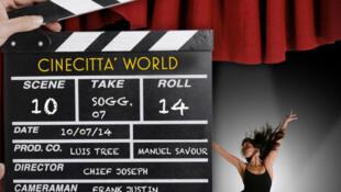 Le parc Cinecittà World ouvrira ses portes le 24 juillet 2014.