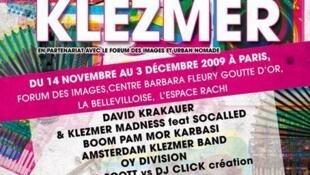 Festival Jazz Klezmer 2009