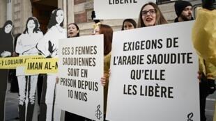 En France, des manifestations avaient eu lieu le 8 mars 2019 pour la libération des militantes emprisonnées.