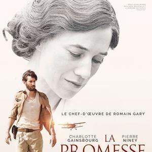 """فیلم """"پیمان سپیدهدم"""" از """"اریک باربیه"""" براساس رمانی از """"رومن گاری"""