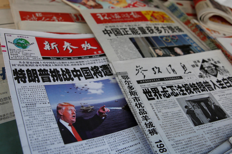 2017年1月21日特朗普宣誓就職次日的上海報攤