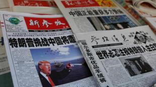 2017年1月21日中国媒体广泛报道特朗普日前的宣誓就职典礼。
