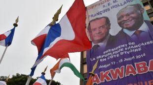 Abidjan, le 16 juillet 2014. La capitale économique de la Côte d'Ivoire s'apprête à accueillir François Hollande.