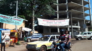 Conakry, 60e anniversaire indépendance de la Guinée.
