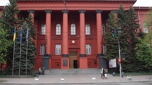 Façade principale de l'Université Tarass Chevtchenko de Kiev.