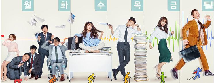 Ảnh chụp màn hình phim truyền hình nhiều tập «Giám đốc Kim» do hãng KBS sản xuất.