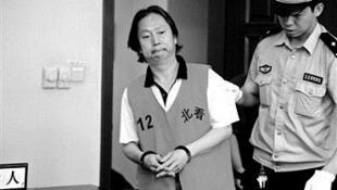 北京商人500萬助遼寧省一廳長謀副省長職務凸顯官場潛規則