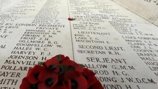 Мемориал памяти жертв Первой мировой войны в бельгийском городе Ипр