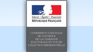 کمیسیون انتخاباتی فرانسه روز شنبه ۶ مه از رسانه ها خواست از انتشار محتویات اسناد سرقت شده خودداری کنند.