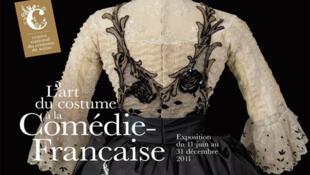 Affiche de l'exposition «l'Art du costume à la Comédie-Française».