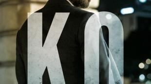 K.O, le nouveau film de Fabrice Gobert.