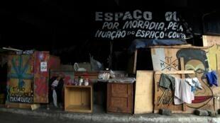 Lều của người vô gia cư dưới gầm cầu thành phố Sao Paulo, Brazil (Ảnh ngày 03/03/2016)