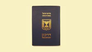 دو تبعه ایرانی بازداشت شده توسط پلیس ضدتروریسم کنیا، گذرنامههای جعلی اسرائیلی در اختیار داشتند.