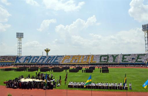 Uwanja wa mpira wa Amahoro mjini Kigali, moja ya viwanja kunako chezwa ligi kuu ya Rwanda.