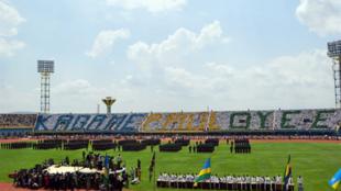 Uwanja wa soka wa Amahoro jijini Kigali, moja ya viwanjwa kutakochezwa michuano ya CHAN 2016.