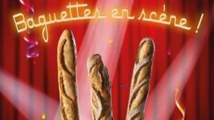 Официальный Праздник хлеба был учрежден в 1996 году, но французские булочники, мельники и пекари отмечают его еще со Средних веков.