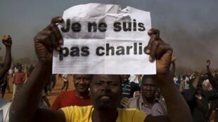 Manifestation du 17 janvier à Niamey en réaction à la publication des caricatures de Charlie en France.