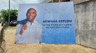 Gbagbo réconciliation ivoire qg cocody