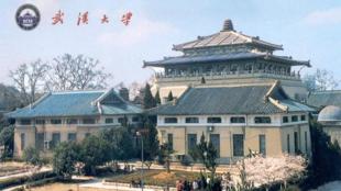 图为武汉大学远眺