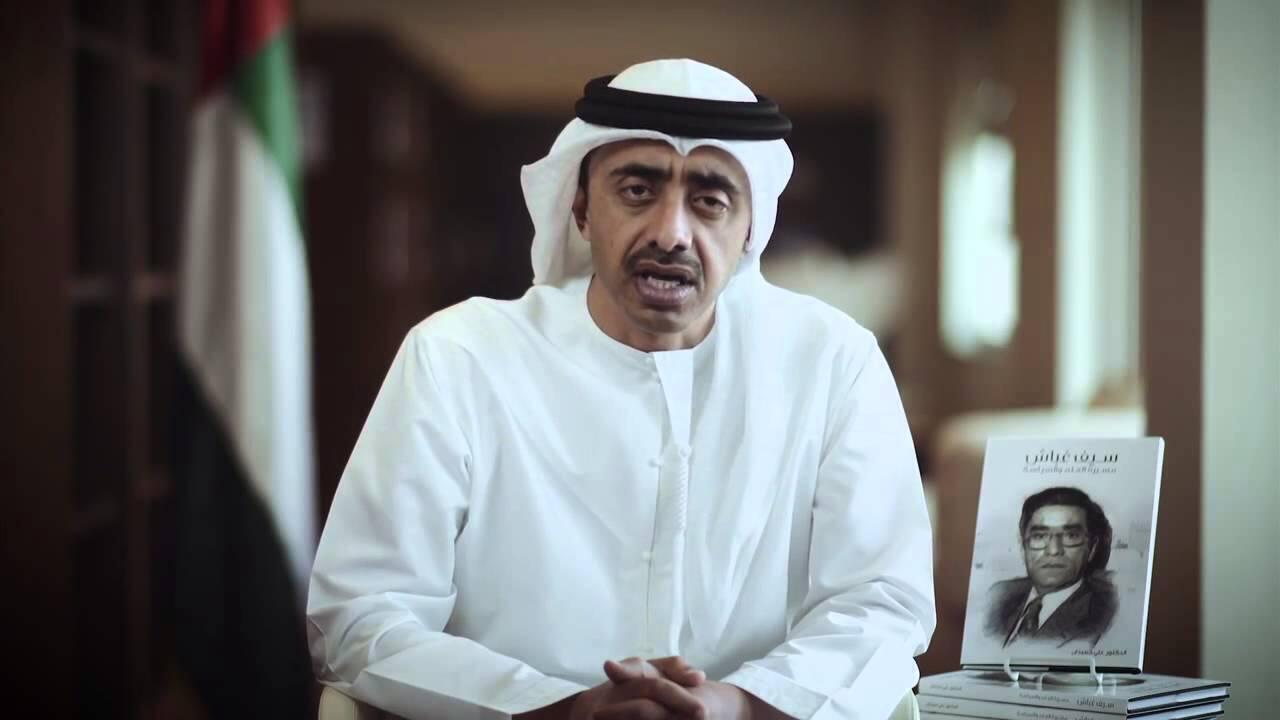 شیخ عبدالله بن زاید آل نهیان، وزیر خارجۀ امارات متحد عرب