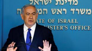 Waziri Mkuu wa Israel Benjamin Netanyahu.