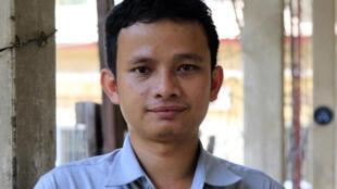Hang Nisay