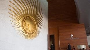 Ukumbi wa mikutano wa Umoja wa Afrika uliobaitzwa jina la Nelson Mandela katika makao makuu ya Umoja wa Afrika, Addis Ababa.