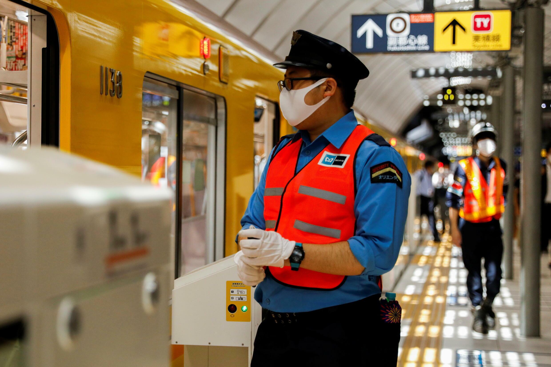 Metrô Tóquio