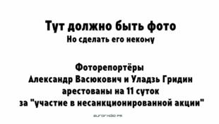 plashka_foto_rus_7