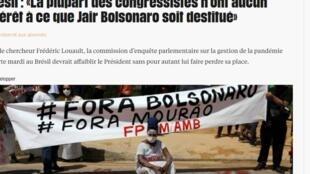 Em entrevista ao jornal Libération, Frédéric Louault diz que a destituição de Bolsonaro não interessa à maioria dos deputados.