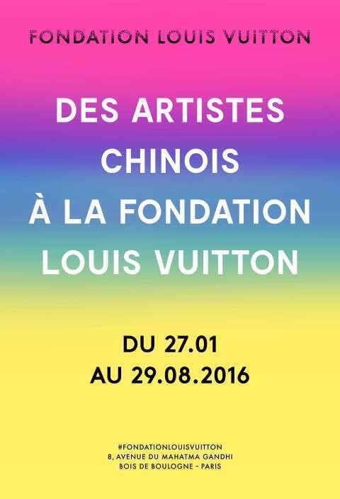 """巴黎的路易威登基金会举行大型""""本土,激流和嬗变下的中国艺术展"""""""