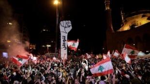 Une manifestation à Beyrouth, le 22 novembre 2019. Le mouvement a commencé le 17 octobre. (image d'illustration)