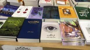 دومین نمایشگاه کتاب تهران بدون سانسور در پاریس