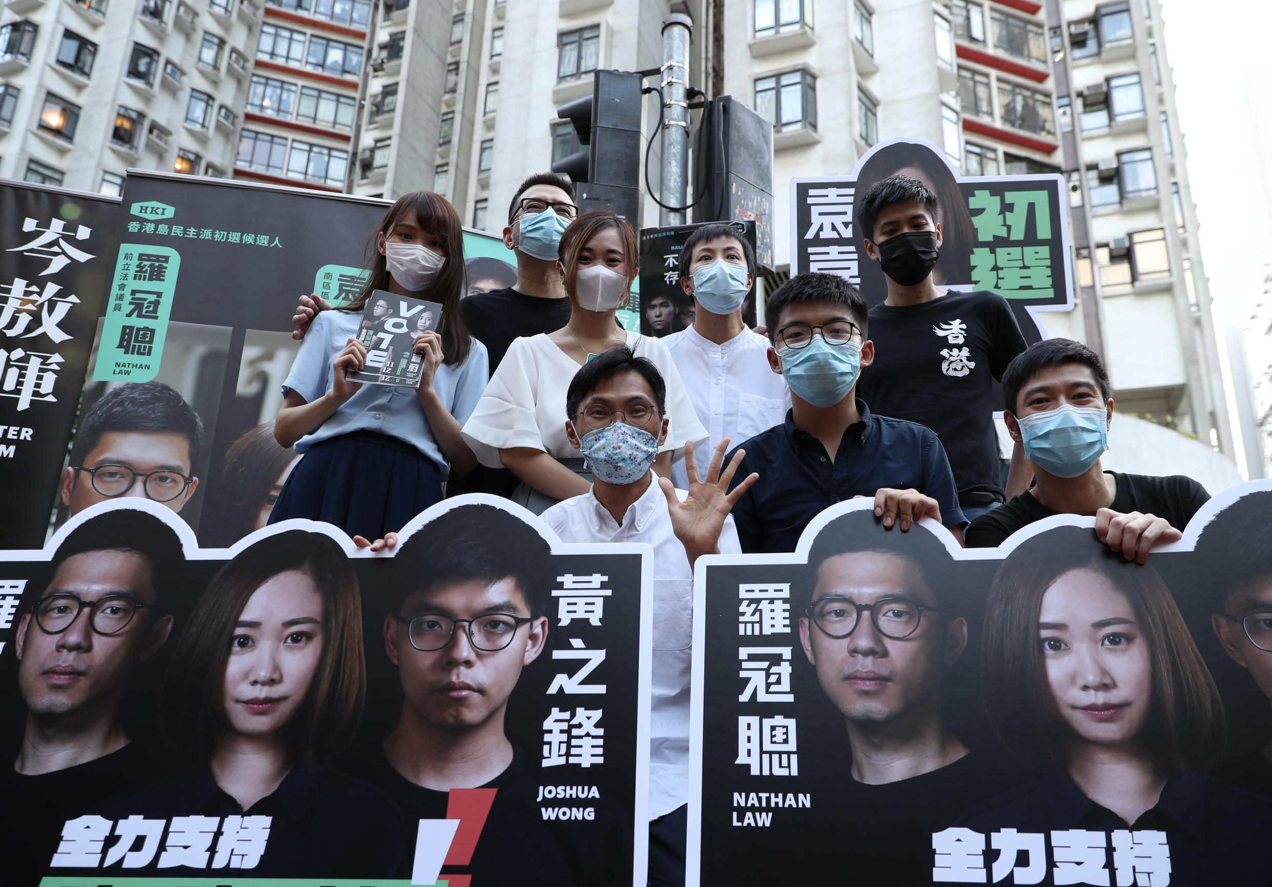 "Campaign for the Hong Kong primaries on 11 July 2020, which Beijing said were ""illegal."""